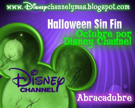 disney channel latinoamrica disney channel y m 225 s octubre abracadubre en disney