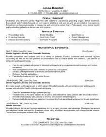 Dental Hygienist Resume Exle by Dental Hygienist Resume