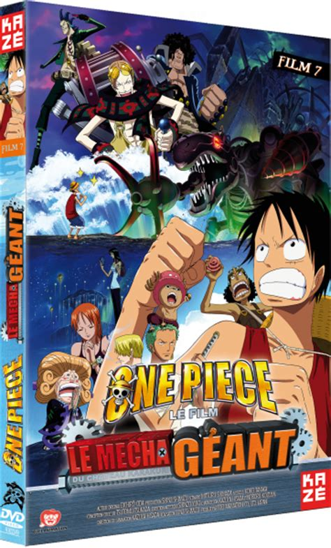film one piece z fr one piece film 7