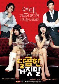 film korea hot komedi lost and found korean movie 2008 달콤한 거짓말 hancinema