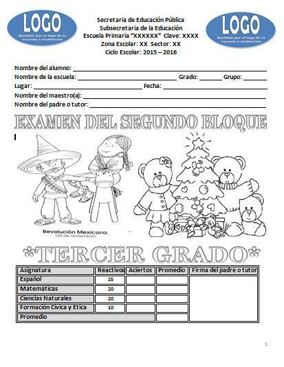 examen para imprimir septiembre 2o primaria 2016 examen del tercer grado para el segundo bloque del ciclo