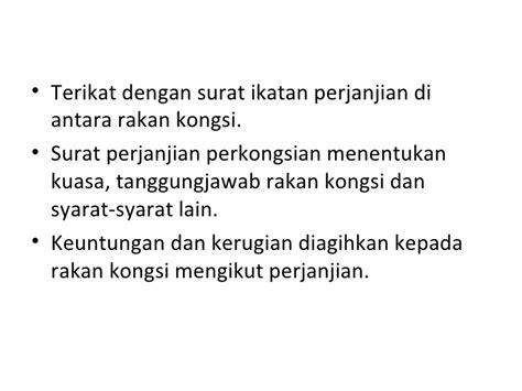 entiti perniagaan di malaysia sme corp