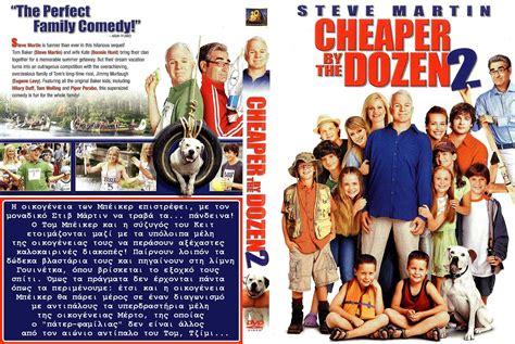 the dozen hours cheaper by the dozen 2 2005 dvd front dvd