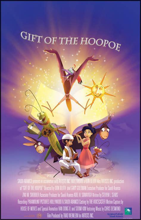 The Gift 2009 - gift of the hoopoe 2009 imdb