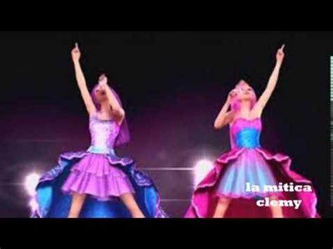 film barbie la principessa e la popstar quot sono qui quot barbie la principessa e la popstar youtube