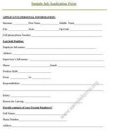 1113 Png 48kb Sample sample application forms submited images