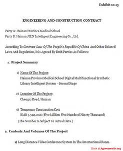 Engineering Contract Template engineering and construction contract agreement sle