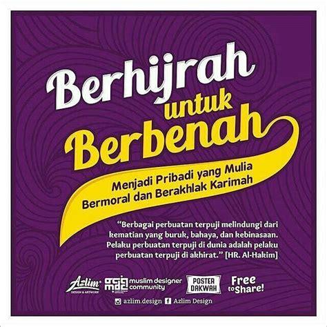 Dakwah Tak Harus Ceramah 2104 best great reminder images on allah