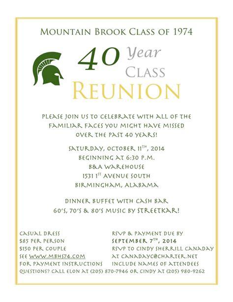 class reunion invitation templates free futureclim info