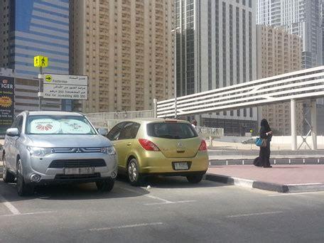Nahda 24 By Baenetta 1 be warned dubai s al nahda dh200 for jaywalking emirates 24 7