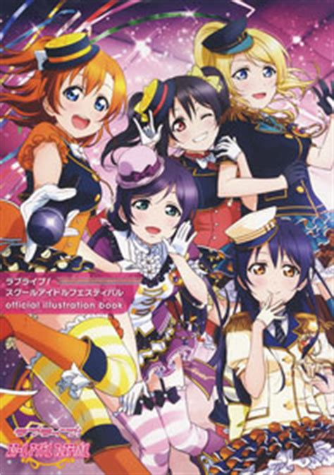 Gantungan Mini Figure Live School Idol Festival Original Banprest live school idol festival official illustration book book hobbysearch hobby