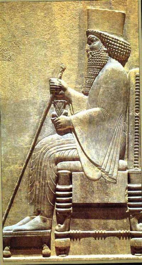 darius king achaemenid empire cyrus the great darius the great