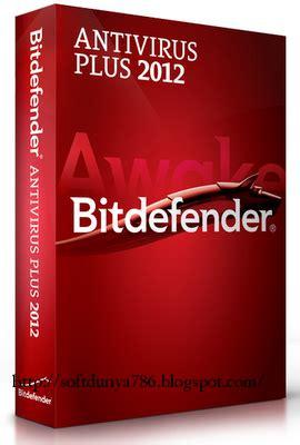 Bitdefender Antivirus Plus Version free bitdefender antivirus plus 2012 version patch serial key till 2045 softdunya786