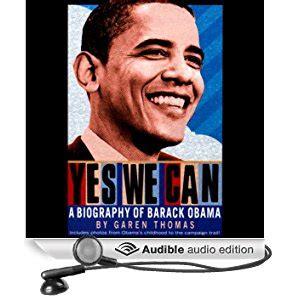 yes we can biography barack obama amazon com yes we can a biography of barack obama