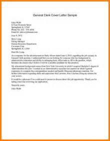 Resume Templates With Cover Letter by 8 General Resume Cover Letter Billing Clerk Resume