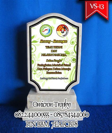 Plakat Marmer by Souvenir Plakat Kenang Kenangan Harga Plakat Tulungagung