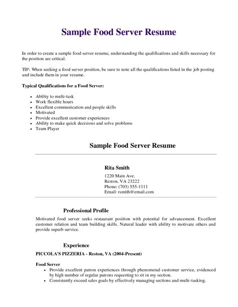 Server Resume Skills And Qualifications by Sle Food Server Resume Exle Of Typical