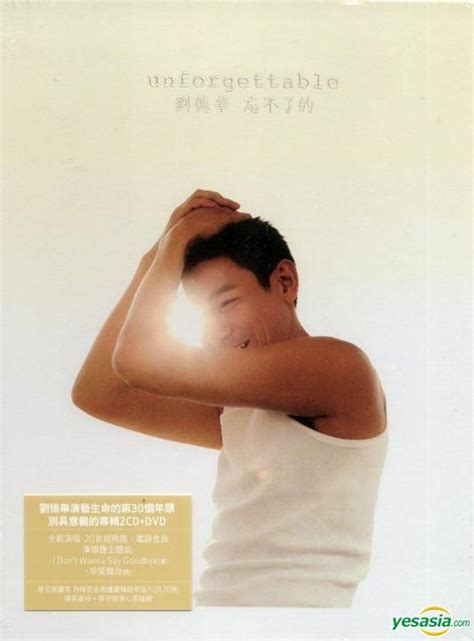 Cd Andy Lau 3 Disc Import Hk Original 1 yesasia unforgettable limited edition 2cd dvd cd andy lau east asia cantonese