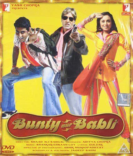 watch l appartement online english subtitles movie bunty aur babli bollywood dvd with english