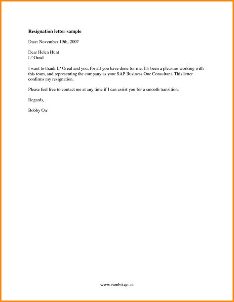 simple resignation letters simple resignation letter resume and cover letter