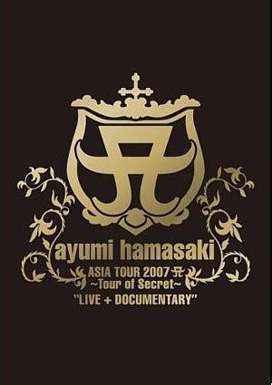 Hair Dryer Ayumi 7 ayumi hamasaki le photobook ayu no deji deji