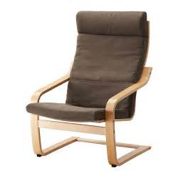 po 196 ng armchair cushion dansbo medium brown ikea