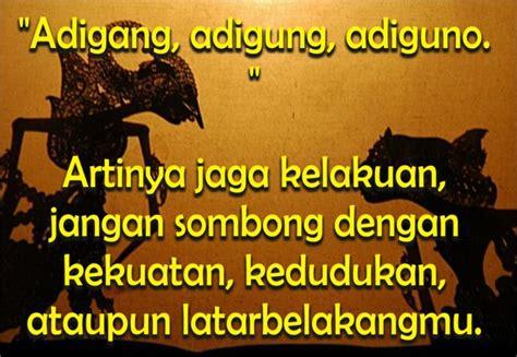 Bahasa Jawa Xb 9 best filosofi jawa images on philosophy