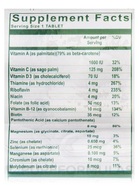 Nutri West Total Systemic Detox by Total Systemic D Tox 60 Tablets