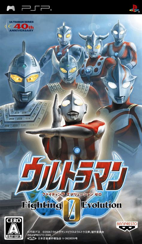 Emuparadise Ultraman Fighting Evolution | ultraman fighting evolution 0 japan iso download