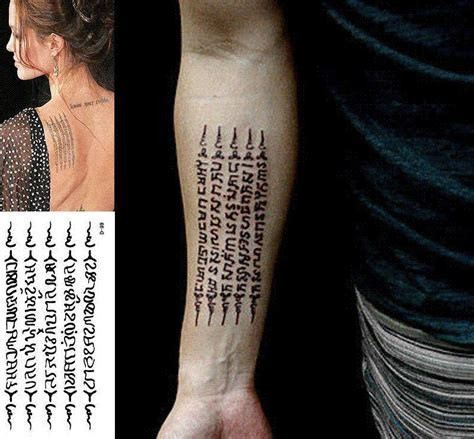 paragraph tattoos buddhist scriptures arm 3d tattoos