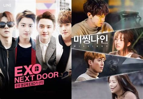 naskah film exo next door chanyeol acting career k drama amino