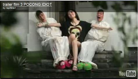 3 Pocong Idiot rak preview dan trailer resmi 3 pocong idiot 2012