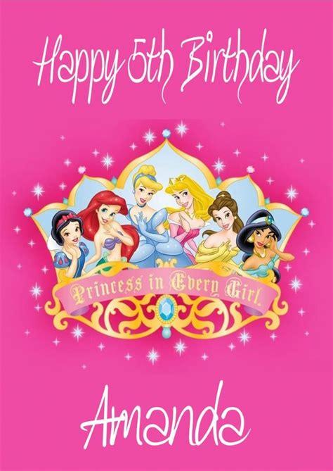 Happy Birthday Princess Card