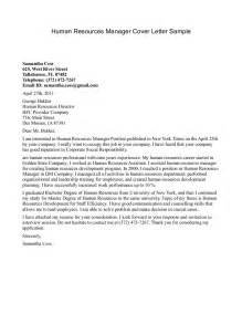 Human Resource Cover Letter Sle by Sle Cover Letter For Human Resource Generalist Position