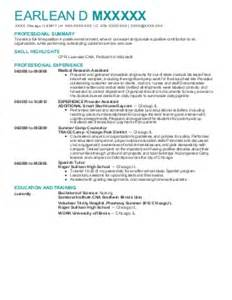 utilization management sle resume
