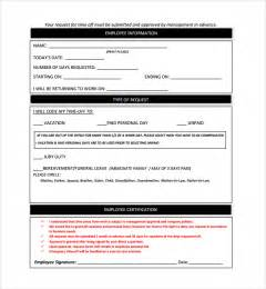 time request form template time request form 24 free documents in pdf