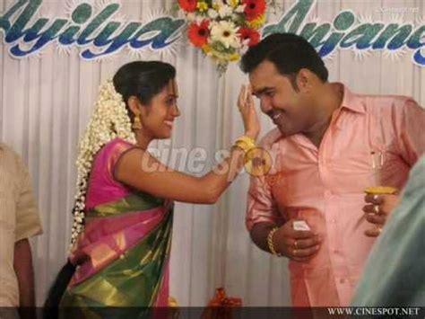 film actress marriage photos ananya nair actress marriage wedding enagagement video wmv