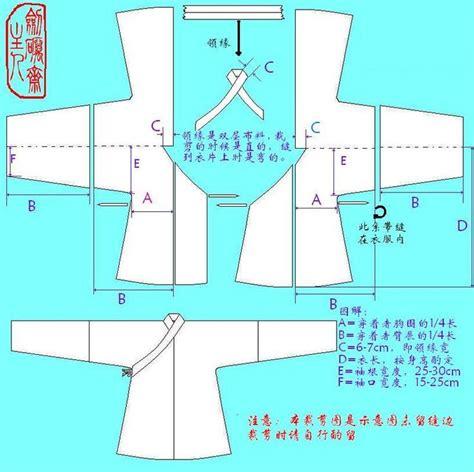 pattern maker clothing top yi design pattern image by ganling of baidu hanfu bar