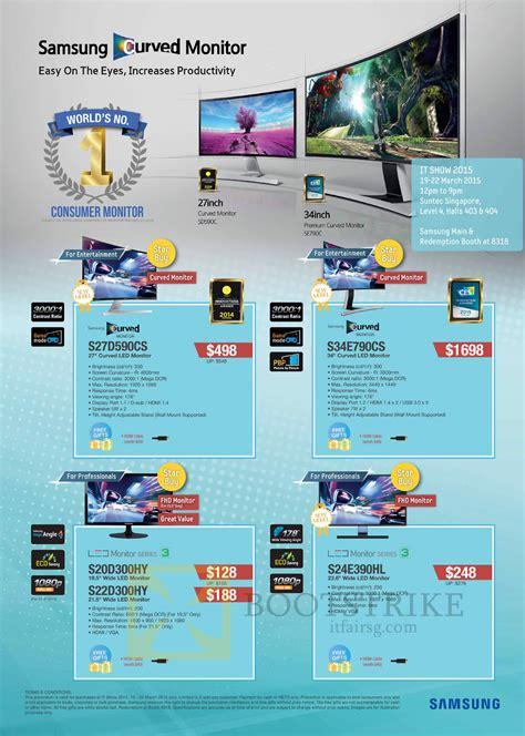 Samsung L E D Tv Price List by Samsung Monitors Led S27d590cs S34e790cs S20d300hy