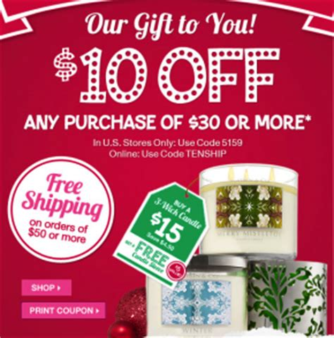 bath and body works 10 off 30 printable coupon my blog
