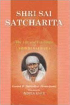 sai s picture book 17 best images about spiritual books on change