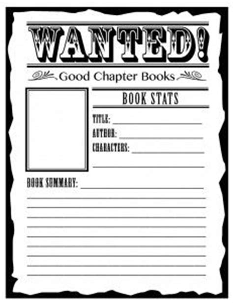 book report poster ideas wanted poster book report 1 4th grade literacy