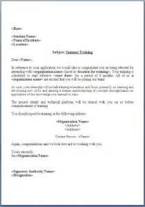 Sample Resume Word Doc Summer Training Offer Letter Format