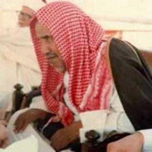biography of baz muhammad mubarez abdul al aziz ibn baz bio facts family famous birthdays