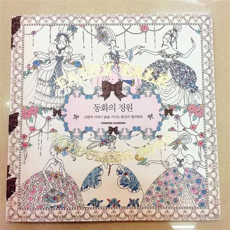 secret garden colouring book price 83 coloring book secret garden price from secret