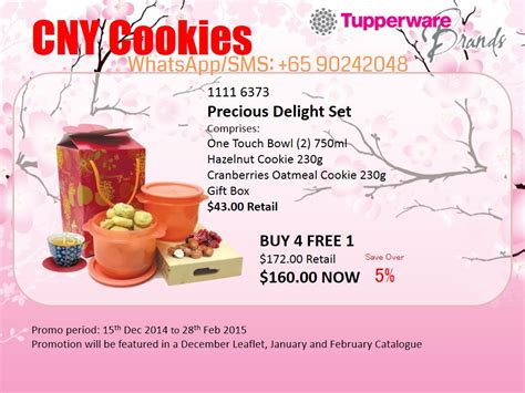 tupperware new year cookies malaysia cny cookies 2015 sold out buy tupperware