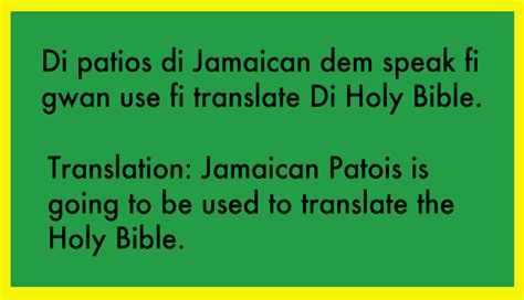 the jamaican patois bible the bronx journal
