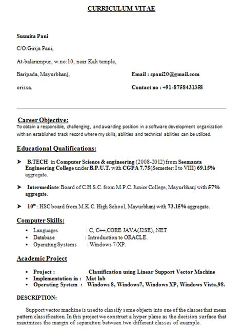 Resume Samples Btech Freshers by Resume Templates