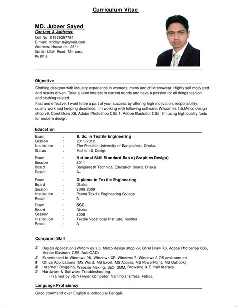 exle of curriculum vitae for application 6 curriculum vitae format for application basic