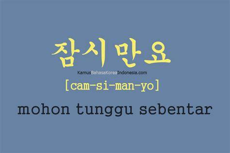 Kamus Kelompok Kata Bahasa Korea Indonesia Korea M417 belajar kosakata bahasa korea sehari hari dan artinya kamus bahasa korea
